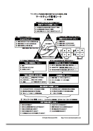 One_sheet_2_1